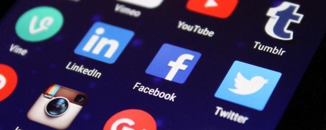 Is your social media safe for work?